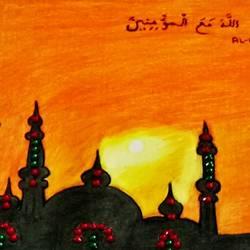 Mosque Modern Artwork size - 10.8x13.6In - 10.8x13.6