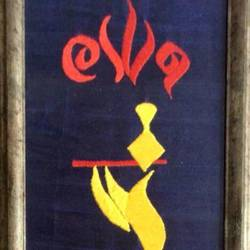 Murli Manohar- Lord Krishna size - 7.5x14.5In - 7.5x14.5