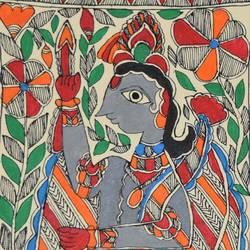 Madhubani Painting - Jia Shri Ram size - 7x11In - 7x11