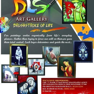 Dls  Art Gallery