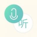 Speak & Listen Translator