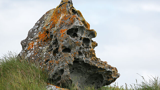 Troll shaped rock Iceland