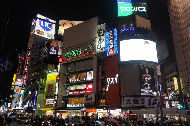 Shibuya Tokyo food