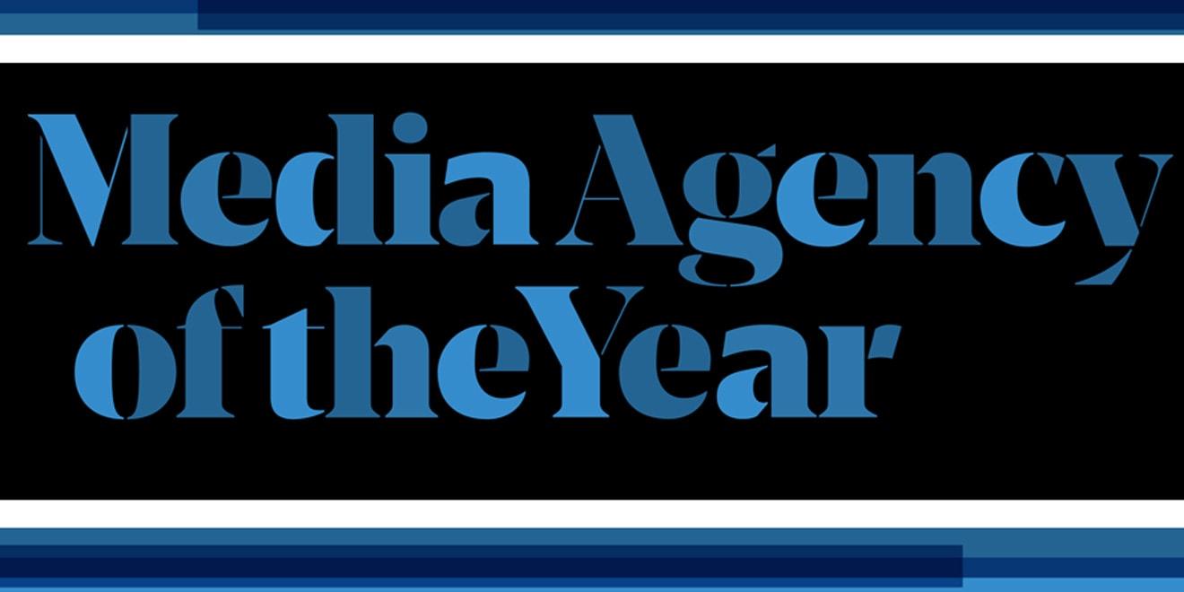 media agency of the year logo