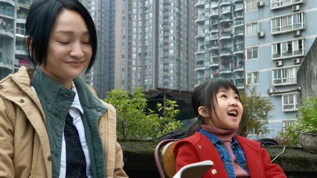 Award-winning actress Zhou Xu (left) stars in Apple's Chinese New Year film.