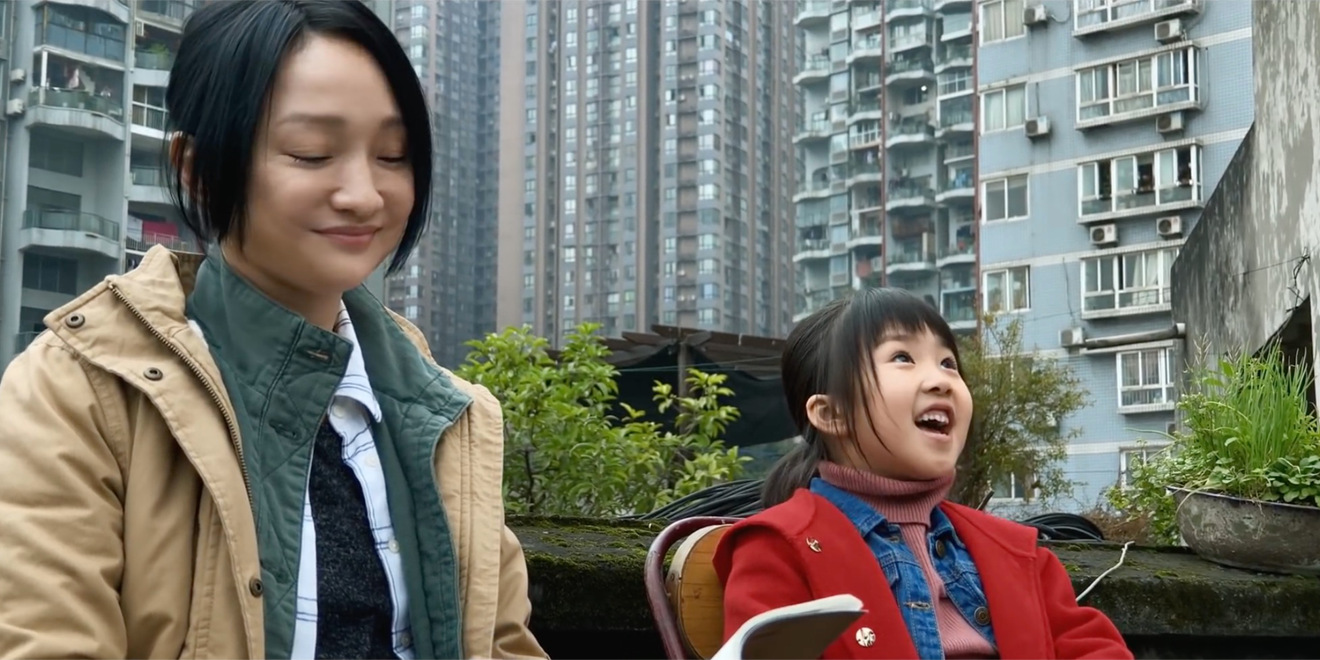 Award-winning actress Zhou Xu (left) stars in Apple