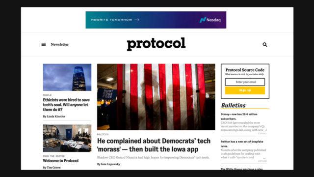 protocol homepage
