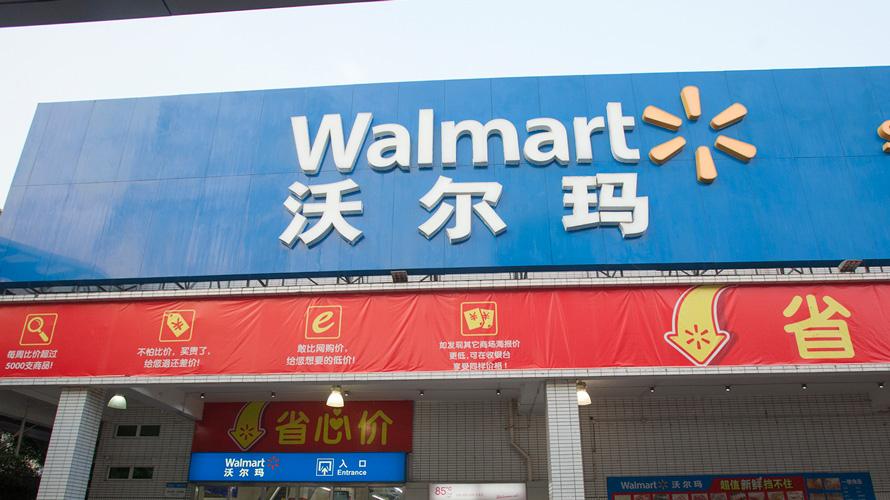 Walmart China store