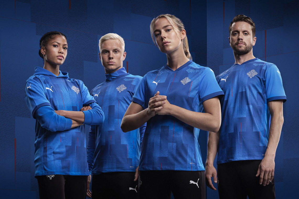 Photo of people in new Icelandic soccer jerseys