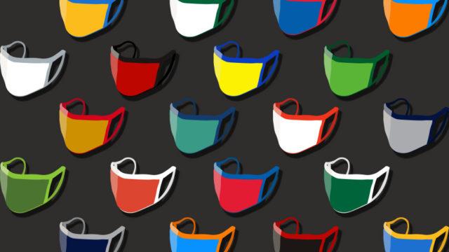 Illustration of masks