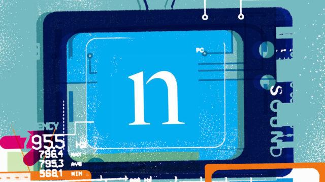 an N on a TV screen