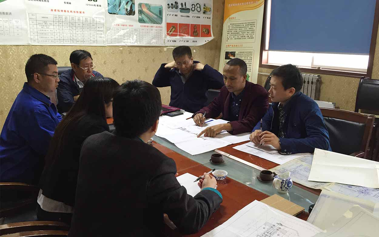 discussing rolling mill plan