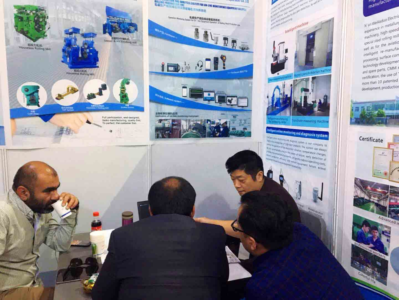Iran-exhibition