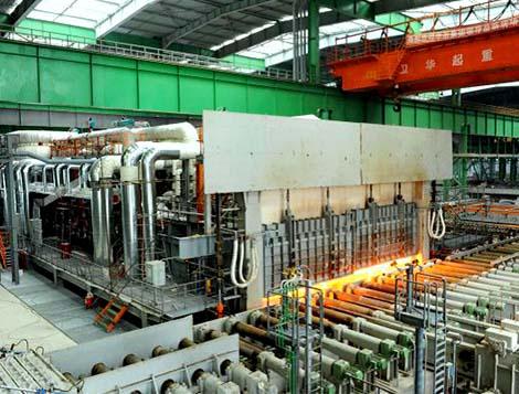 reheating-furnace