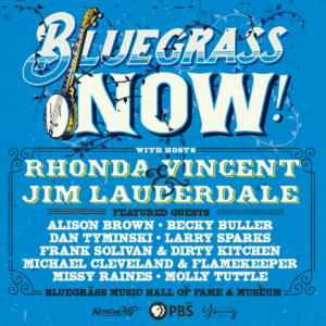 bluegrass now