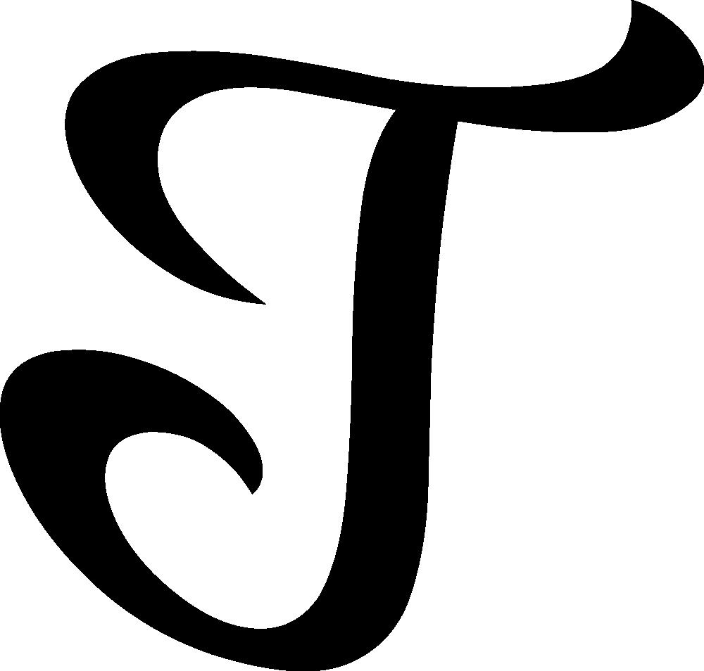 Æthercoil Quick Rules | GM Binder