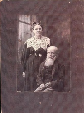William Reece Bowen and Elizabeth E. Wilson Bowen