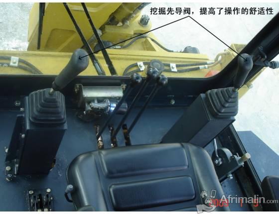Le meilleur de La Chine backoe chargeur, chargeuse-pelleteuse SY747
