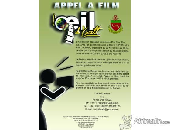 FESTIVAL INTERNATIONAL DU FILM DE QUARTIER - APPEL A FILM