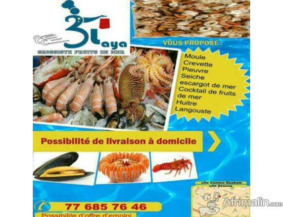 Grossiste fruits de mer