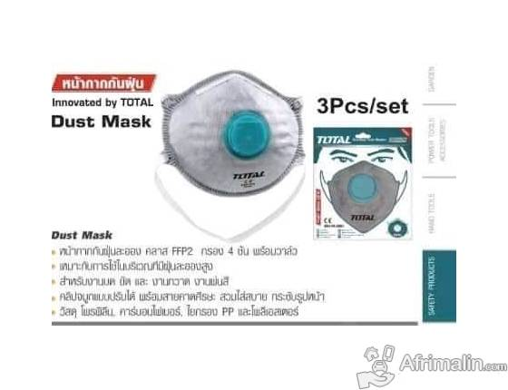 Masque de qualité