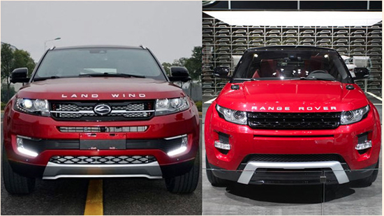 China S Latest Knockoff Land Wind Or Land Rover Take Your Pick Steel Aluminum Copper