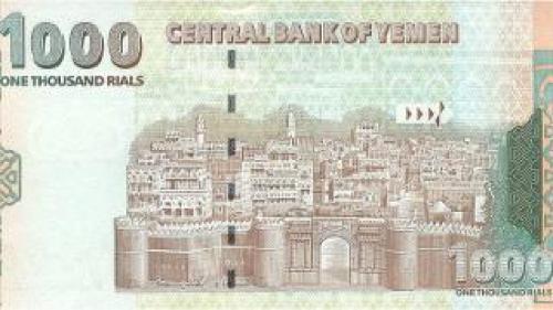 Yemen money