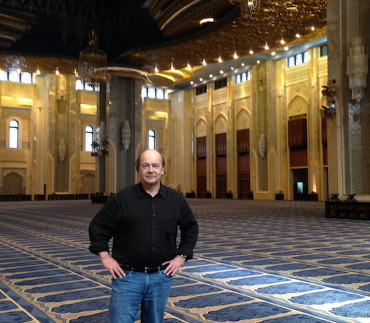 Your correspondent inside the Grand Mosque in Kuwait City, Kuwait.