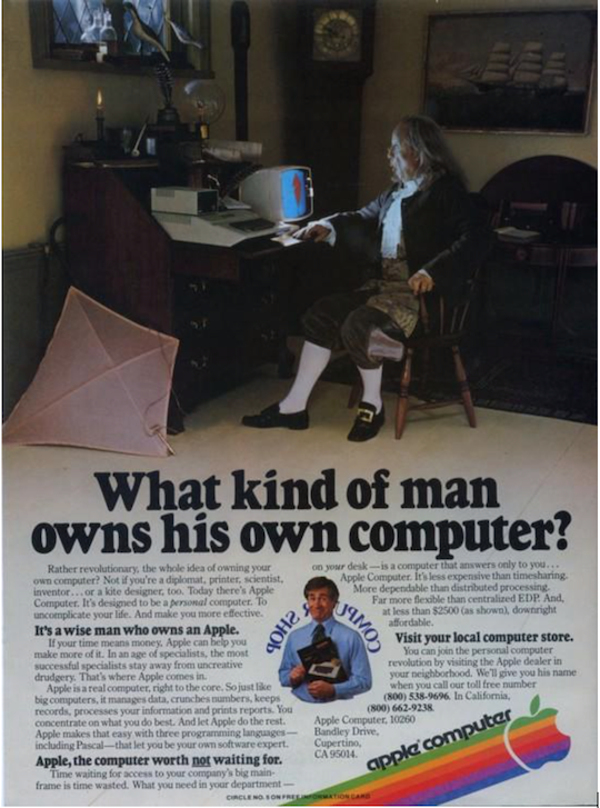 Man who own his own computer