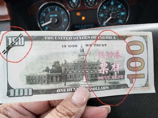 100 Dollar Bill China