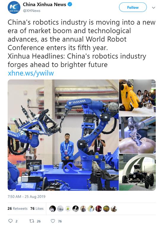 China Xinhua News Tweet Robotics