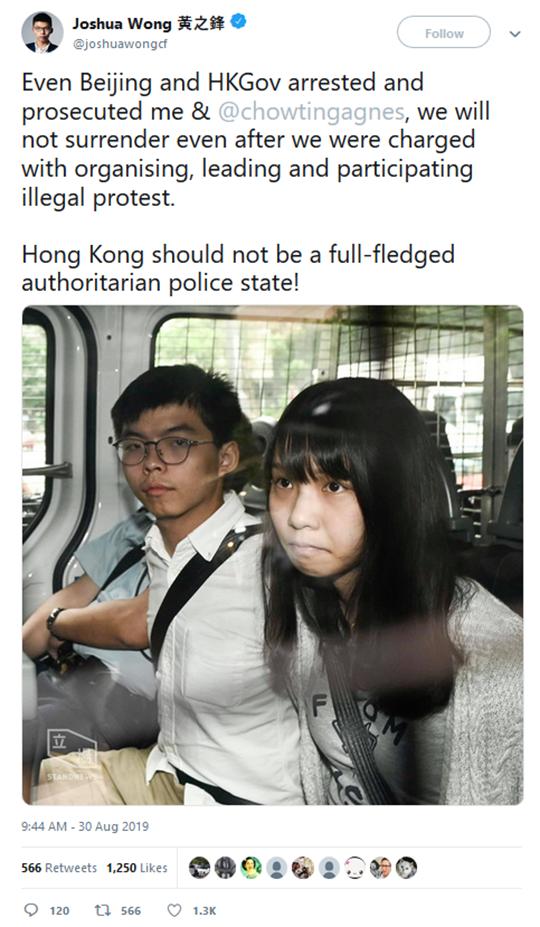 Joshua Wong Tweet