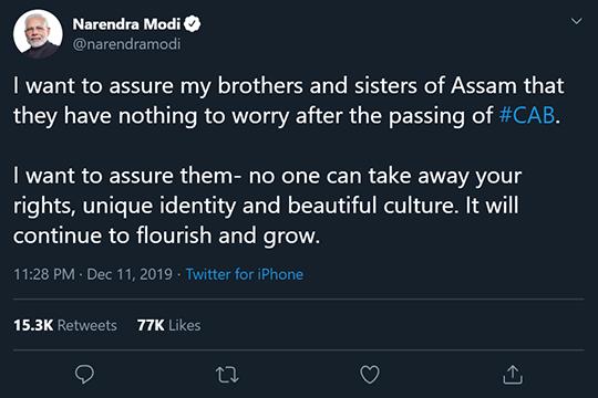 President Modi Tweet
