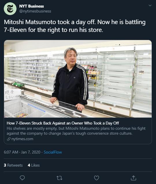 Mitoshi Matsumoto 7-11