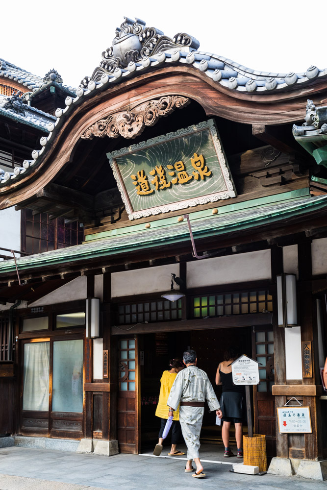The entrance to Dōgo Onsen, one of Japan's oldest hot-spring baths - Photo by Hideaway Report editor