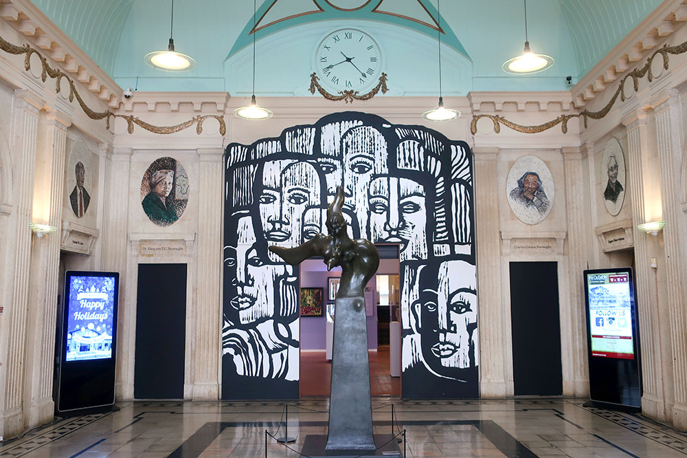 The entrance hall of DuSable Museum of African American History