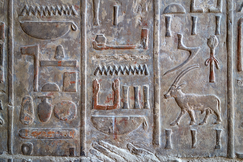 Hieroglyphics at the temple of Queen Hatshepsut