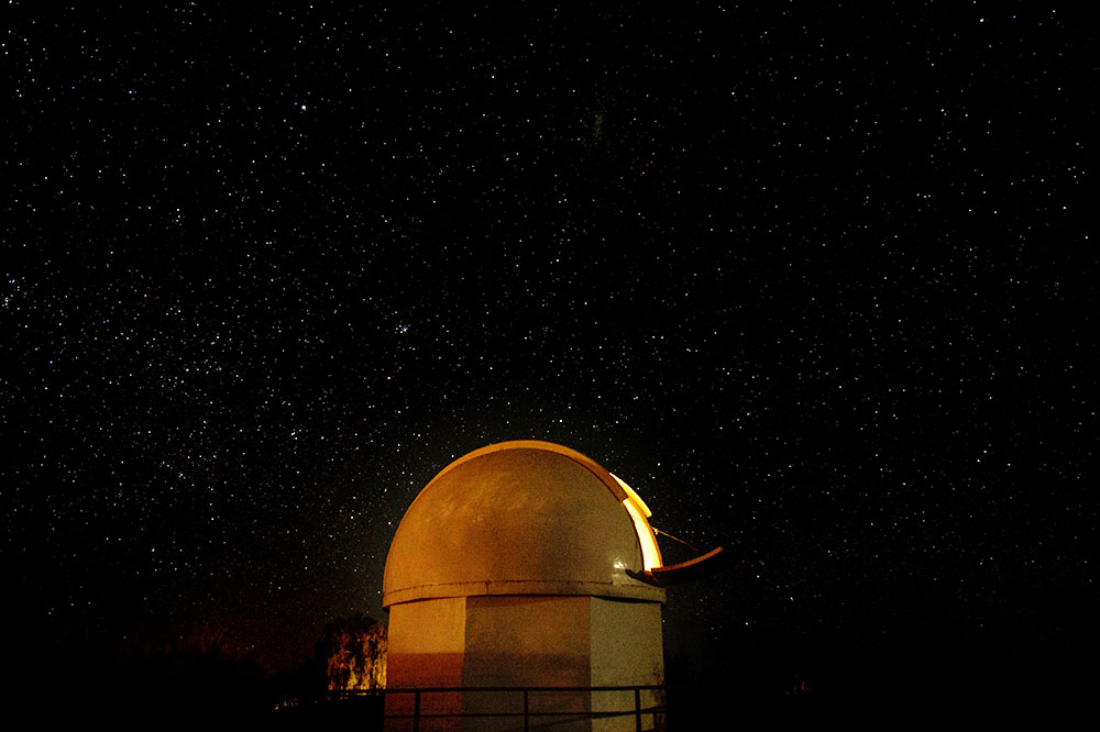 The observatory at explora Atacama