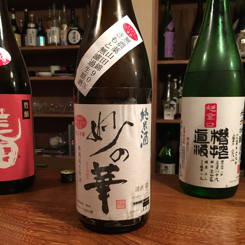 A selection of unpasteurized sake at Sake Bar Yoramu