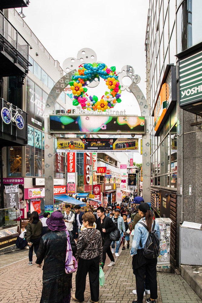 Busy Takeshita Street in the heart of Harajuku