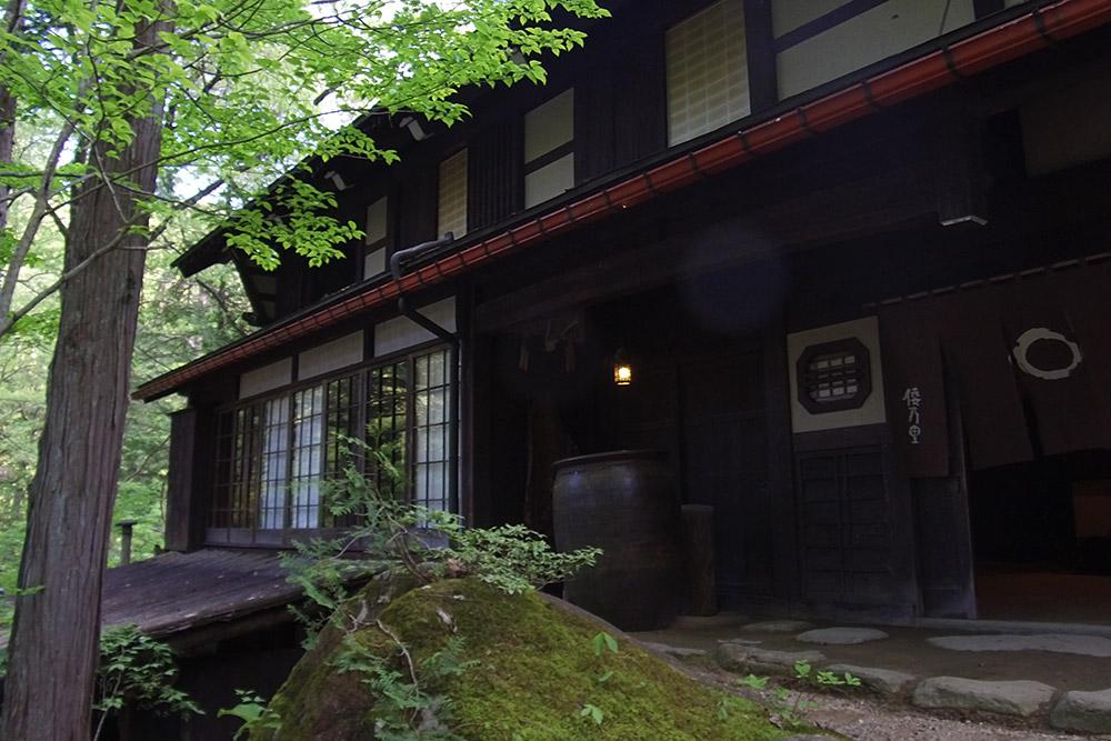 Wanosato, a classic onsen ryokan that opened in 1858