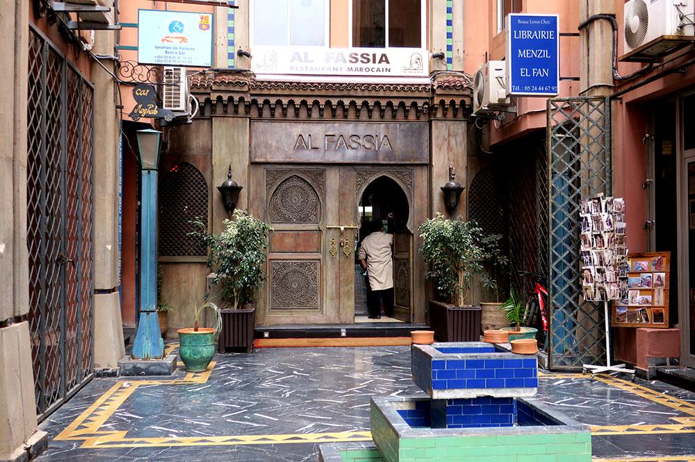 The exterior of <em>Al Fassia</em>