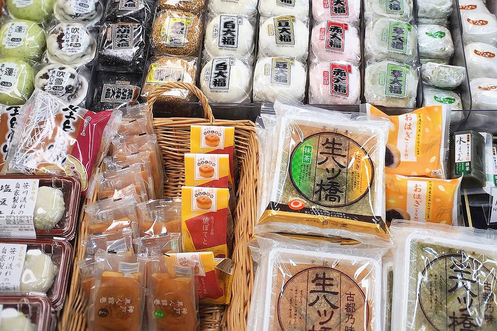 Various Japanese items available at Katagiri