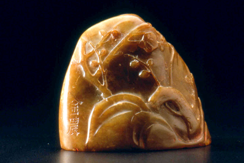 """Oval Seal With Four Incised Characters,"" carved by Jin Nong in the 18th century using Qingtian stone at K.S. Lo Gallery"