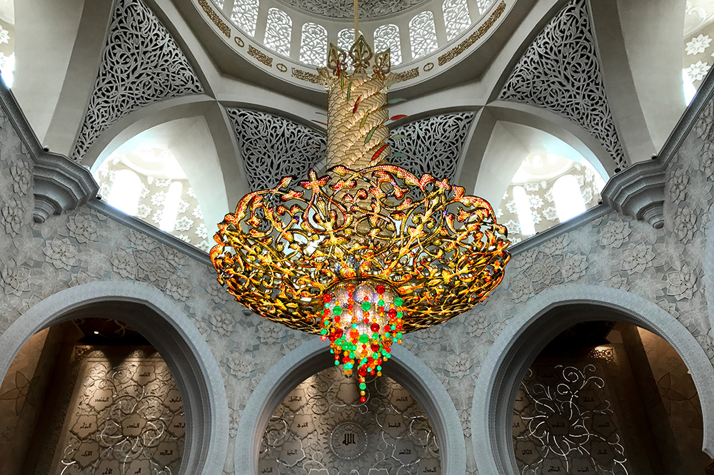 The largest chandelier of the Sheikh Zayed Grand Mosque incorporates thousands of Swarovski crystals, Abu Dhabi, UAE
