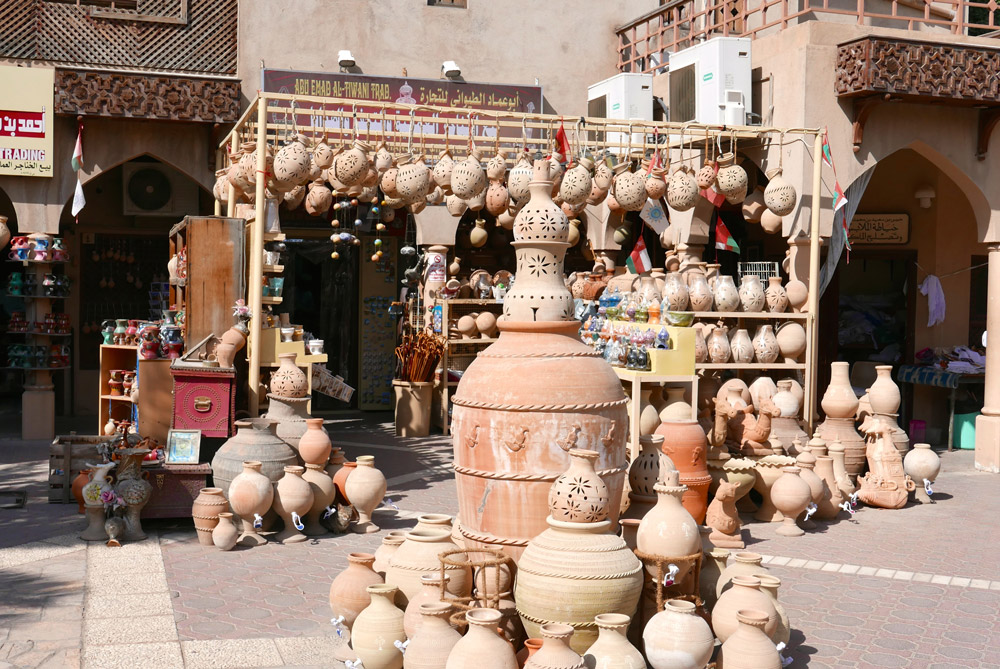 Marketplace in Nizwa, Oman