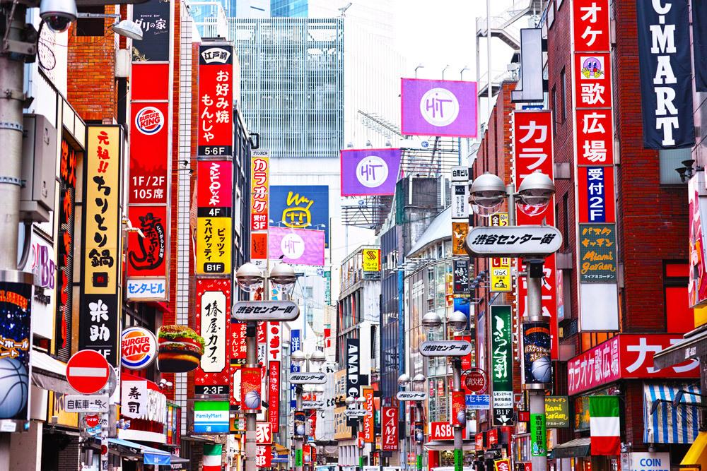 Itinerary | Visit Tokyo and Kyoto Japan | Andrew Harper Travel
