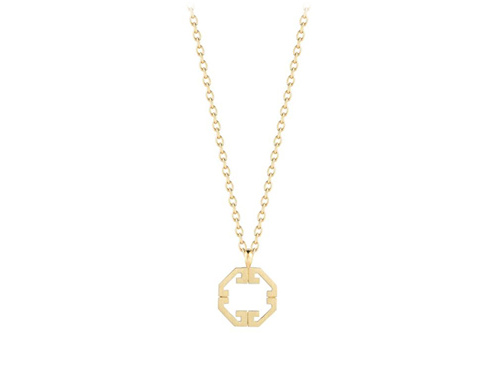 Ivanka Trump Metropolis Collection pendant in 18k yellow gold.