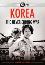 Library in Motion- Korea: The Never Ending War