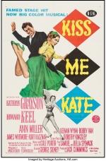 Classic Cinema Sunday: Kiss Me Kate (1953)